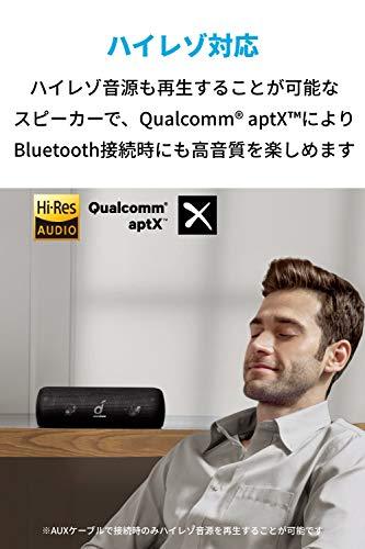 『Anker Soundcore Motion+ Bluetooth スピーカー 防水 高音質 重低音 apt-X 30W出力 12時間連続再生 IPX7 パッシブラジエーター iPhone & Android 対応 ブラック』の2枚目の画像