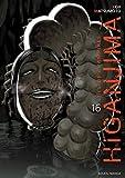 Higanjima, l'ile des vampires - Tome 16 - Soleil - 24/06/2009