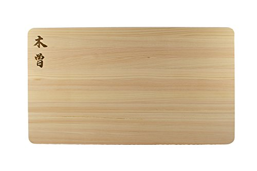 Kiso Hinoki Cutting Boards, Made in Japan, Authentic Japanese Cypress, 20 x 12 x...