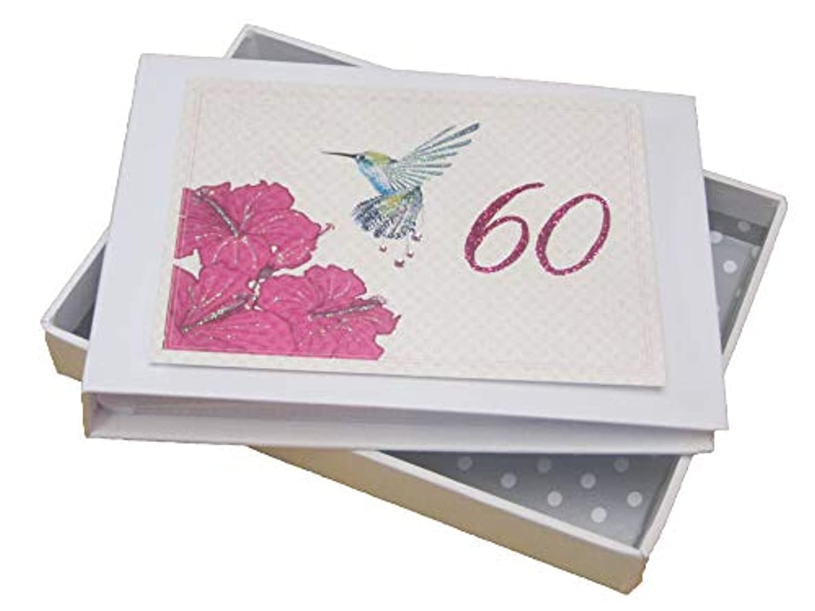 White Cotton Cards HU60T