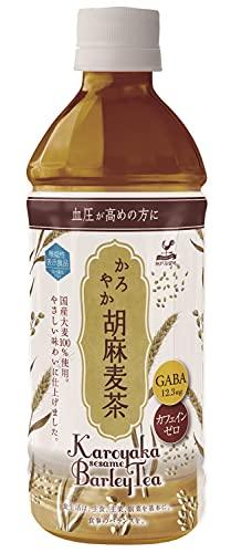 神戸居留地 かろやか 胡麻麦茶 500ml × 24本 [ 血圧が高めの方に 血圧を気にする方の健康維持に 機能性表示食品 GABA配合 ]