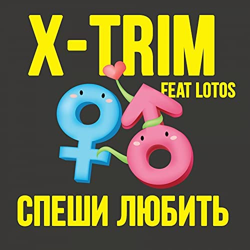 X-Trim Project & Lotos