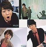 櫻井翔 嵐 ARASHI 公式生写真 フォト 4枚セット 2011-2012 ARASHI LIVE TOUR Beautiful World ジャニーズグッズ