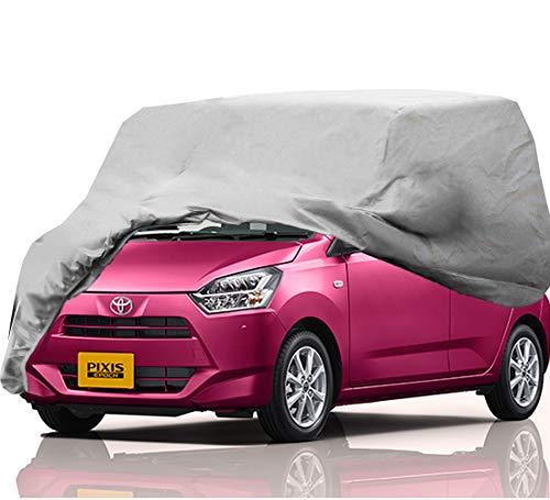 車カバー 軽自動車 ボディーカバー カーカバー 4層構造 N-BOX 自動車 防水防塵防輻射紫外線 (365*185*175CM - 軽自動車 プラス, グレー/不織布)