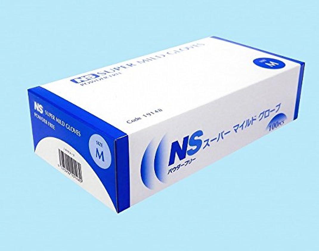 与えるお金財政【日昭産業】NS スーパーマイルド プラスチック手袋 パウダーフリー M 100枚*20箱入り (ケース販売)