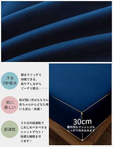 ボックスシーツ吸水速乾シーツベッドカバーマットレスカバー抗菌・防臭(シングル・100×200cmネイビー)