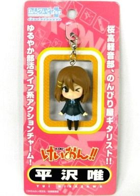 Plus Charm collection Hirasawa Yui Nendoroid K-ON! (japan import)