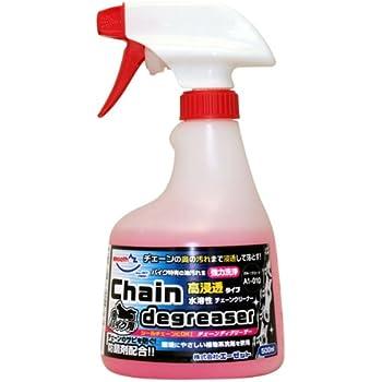 AZ(エーゼット) A1-010 バイク用 チェーンディグリーザー 500ml バイクチェーンの洗浄に 高浸透(AT805)