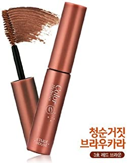 Best Etude House Clear Brow Gel of 2020 – Top Rated & Reviewed