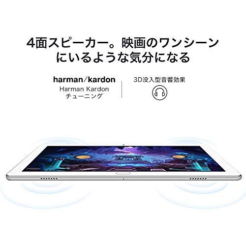 HUAWEI(ファーウェイ)『MediaPadM3Lite10wp』