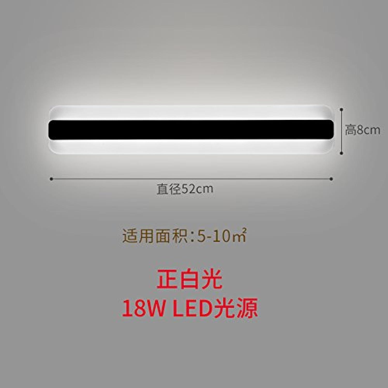 StiefelU LED Wandleuchte nach oben und unten Wandleuchten Glas front-led wasserdicht Anti-Nebelscheinwerfer, 52 cm weies Licht