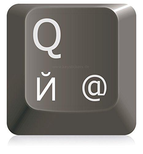 Keystickers Russische Tastaturaufkleber, transparent mit Schutzlack - 11 x 13mm (für PC) - WEIß