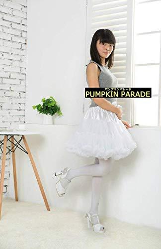 『パンプキンパレード ドレス パニエ ふわふわケーキ ハロウィン 衣装 コスプレ 大人 女性 仮装 コスチューム 白』の3枚目の画像