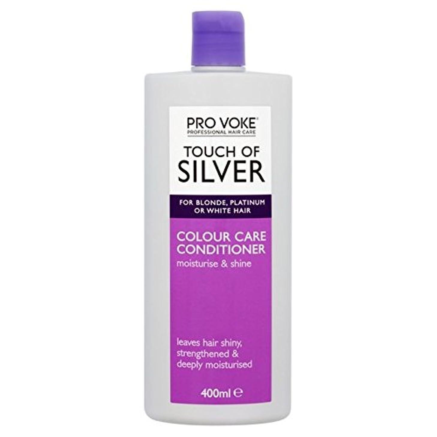 抵抗サンドイッチ工業用銀毎日ナリッシュコンディショナー400ミリリットルのタッチ x4 - Touch of Silver Daily Nourish Conditioner 400ml (Pack of 4) [並行輸入品]