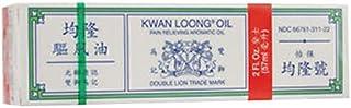 Prince Of Peace Kwan Loong Oil, 1 Fluid Ounce