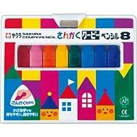 (まとめ) サクラクレパス さんかくクーピーペンシル8色(各色1本) FYL8 1パック 【×5セット】
