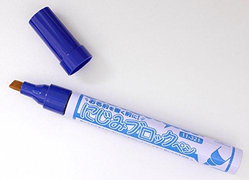 KAWAGUCHIにじみブロックペン透明11-321