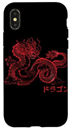 iPhone X/XS Japanese Aesthetic Red Dragon Symbol Kanji Japan Tattoo Art Case