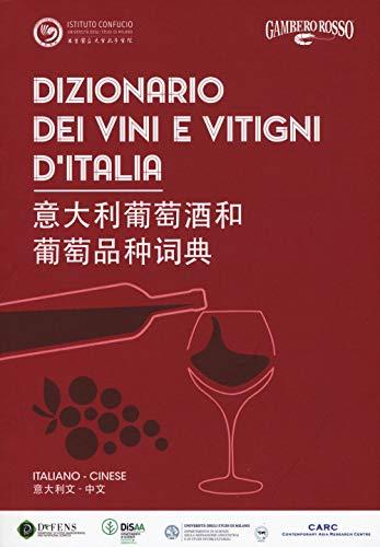Dizionario dei vini e dei vitigni d'Italia. Ediz. italiana e cinese