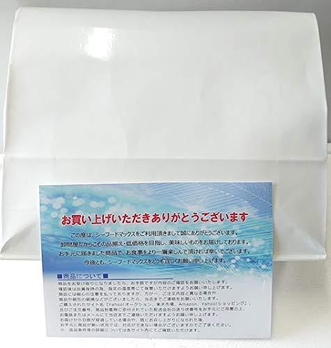 『ポークソーセージ 1kg 業務用 約50本 プロ仕様の粗挽き ウインナー・ポークソーセージ1kg・』のトップ画像