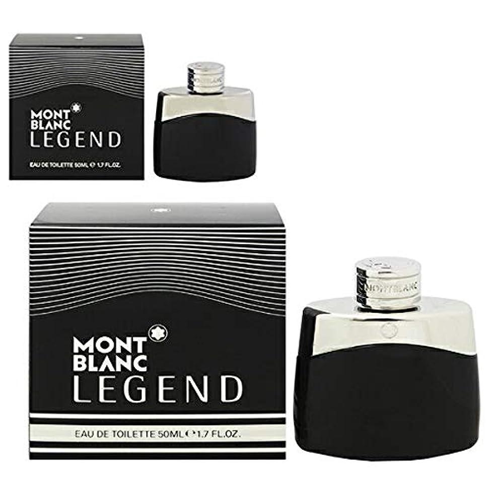 式雑多な保持MONT BLANC 香水 モンブラン レジェンド オードトワレ 50ml EDT SP [並行輸入品]