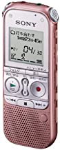 SONY stereo IC recorder 2GB AX412 Pink ICD-AX412F / P by Sony (SONY)