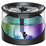 Cat Water Fountain, Super Quiet Water Fountain for Cats Inside, Pet Water Fountain for Kitty, Cat Waterer, Dog Bowl Dispenser 2.2L/74oz, with Super Long Life Span Pump, Red+Colorful LED Light