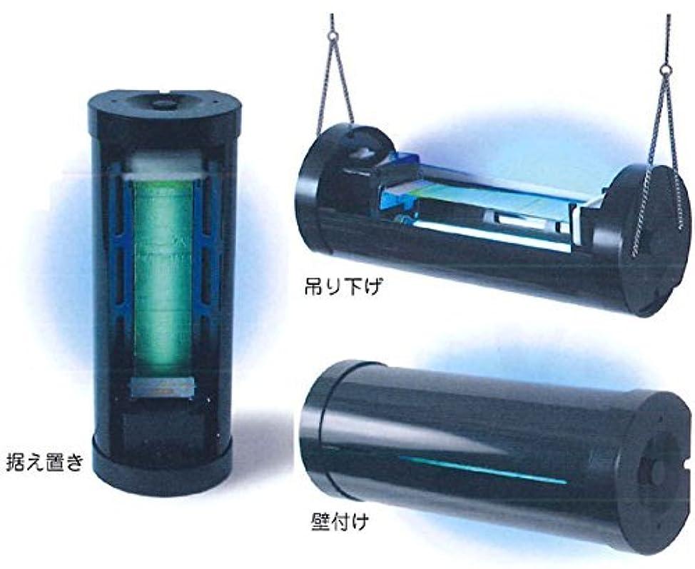 ミニ震える上げるアスパル 捕虫器 クロコップ 3個セット