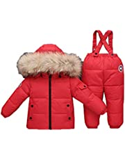 [ベィジャン] キッズ オーバーコート ベビーコート 赤ちゃん 男の子 女の子 2点セットダウンジャケット ダウンコート 上下セット 子供 防風 防寒 暖かい コート 秋冬 子供