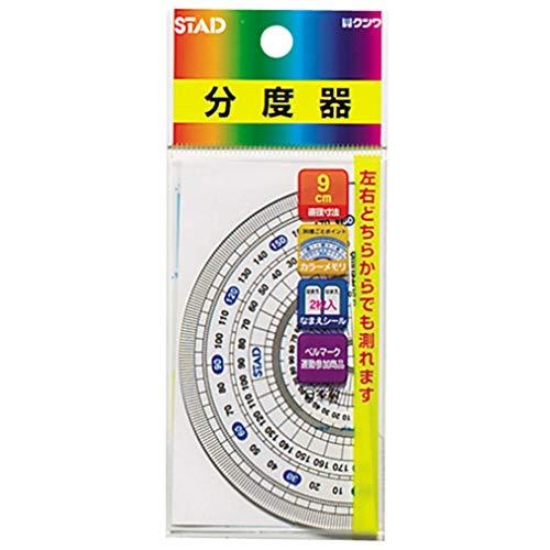 クツワ STAD メタクリル分度器 HP090