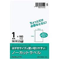 コクヨ カラーレーザー&インクジェット用 はがきサイズで使い切りやすい ノーカットラベル 100シート KPC-PS011-100 【まとめ買い3冊セット】