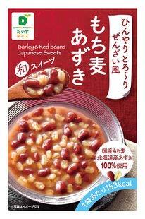 もち麦あずき140g※3個セット(C)