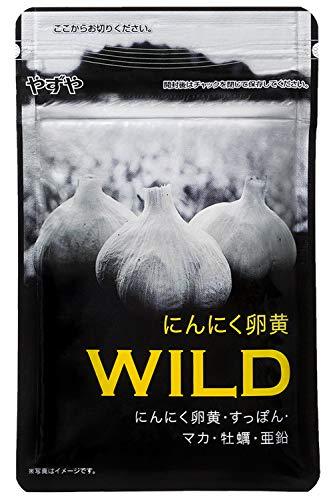 【やずや公式】にんにく卵黄WILD (マカ・すっぽん・牡蠣) 310mg球×62球入り