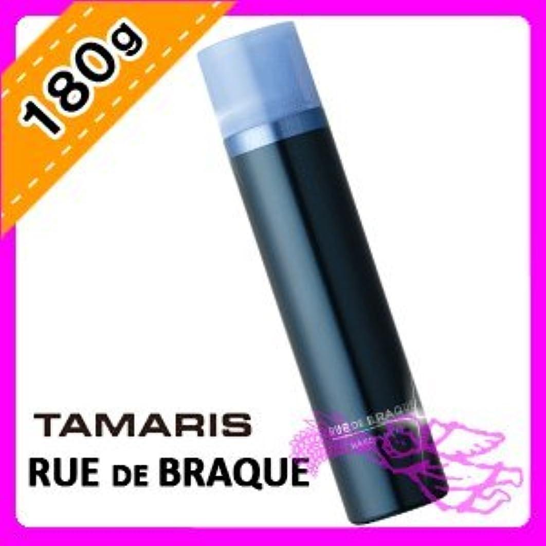 速度最後の甘美なタマリス ルードブラック ハードスプレー 180g TAMARIS RUE DE BRAQUE