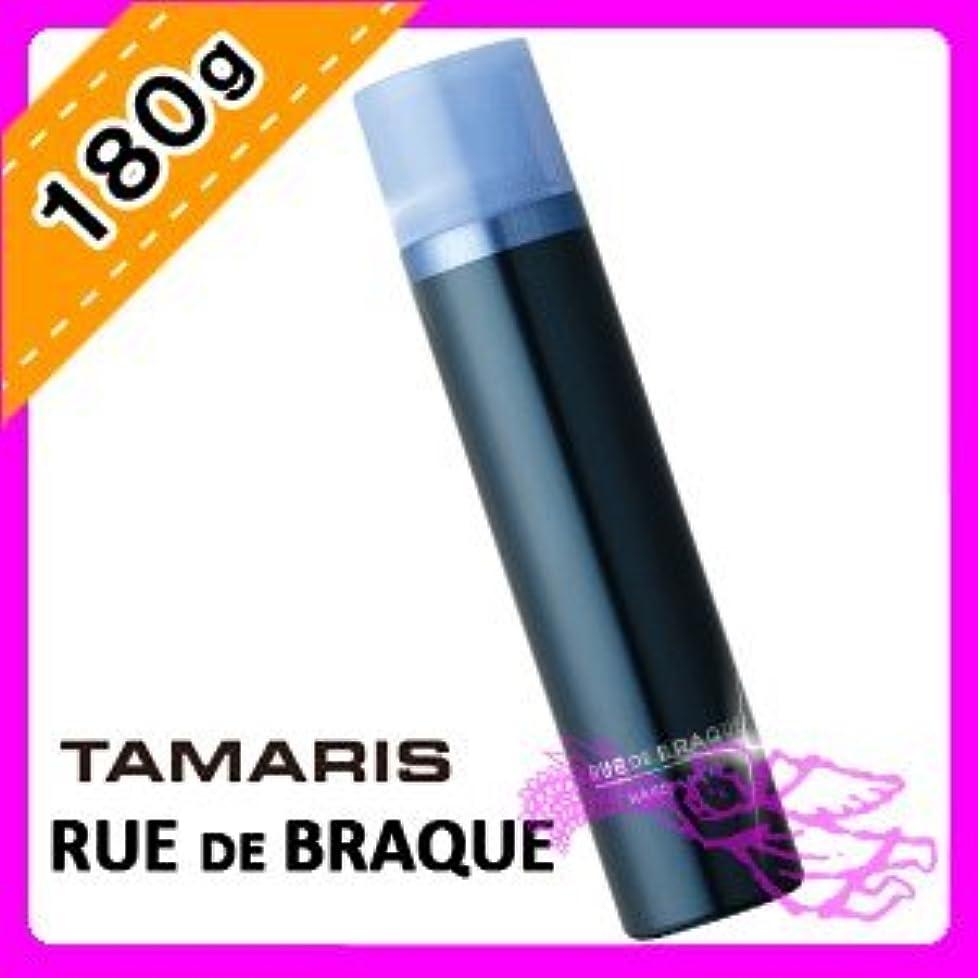 ぬるい然とした変化するタマリス ルードブラック ハードスプレー 180g TAMARIS RUE DE BRAQUE