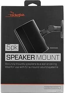 Rocketfish Tilting Wall Mounts Small Speakers (5-Pack) (RF-HSWM5B) Black - New