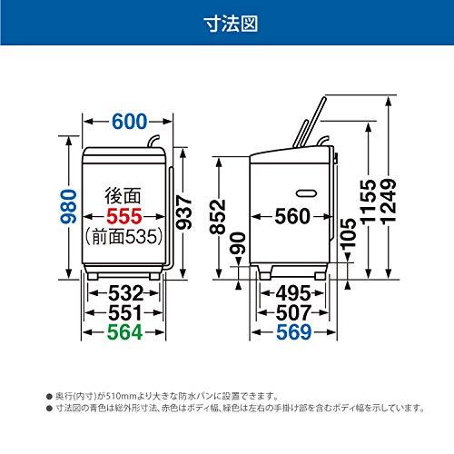 東芝洗濯機7.0kgウルトラファインバブル洗浄AW-7D9-Wグランホワイト