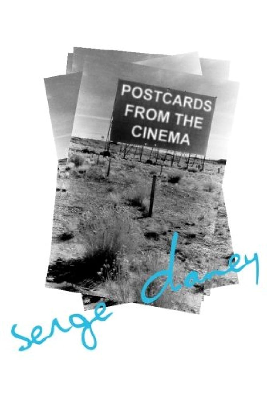 メンタルクラッチ敬意を表するPostcards from the Cinema