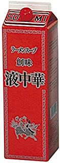 創味 液中華 ラーメンスープ 1800ml