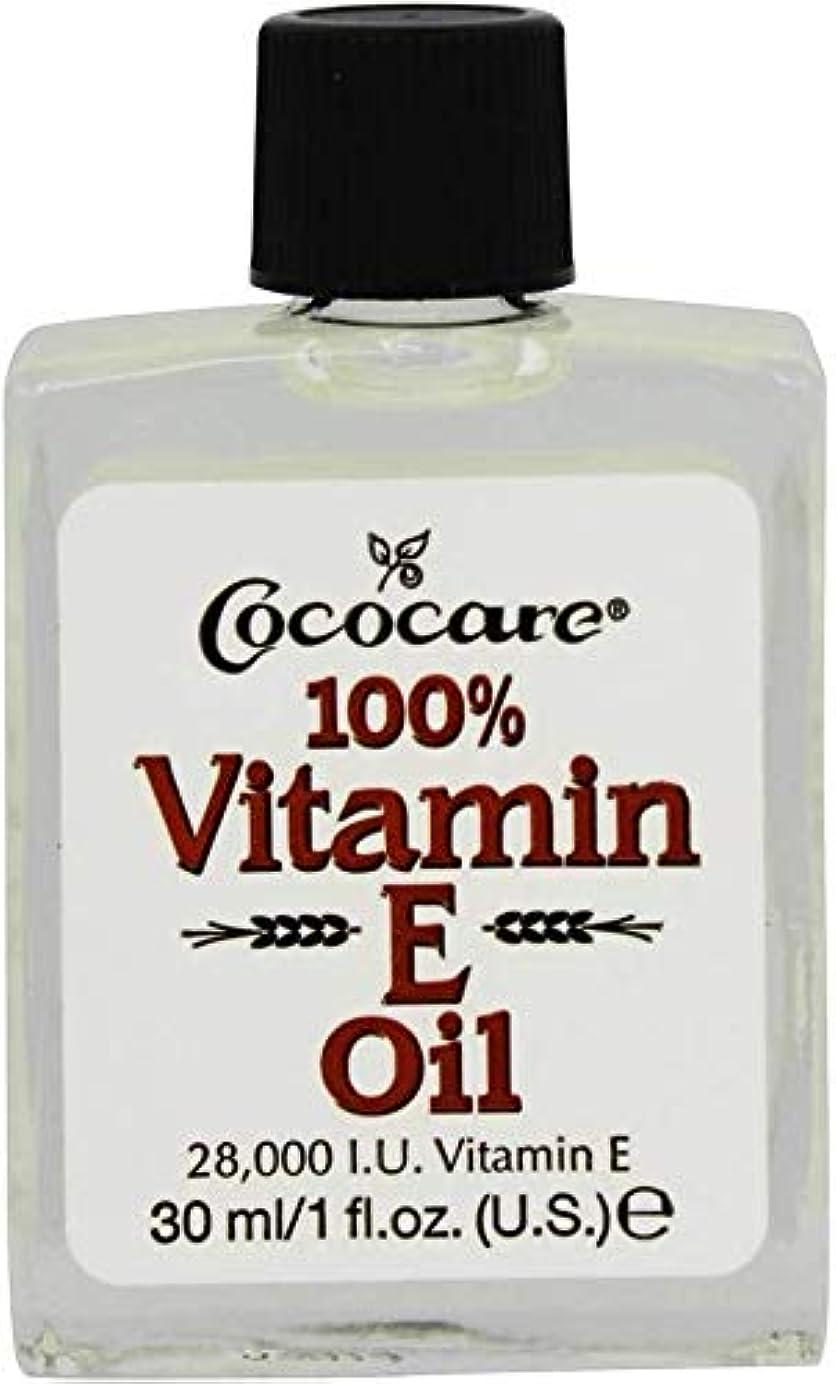 ラダわな独立Cococare - 100オイル%のビタミンE 28000 IU - 30ml X 2パック[並行輸入品]