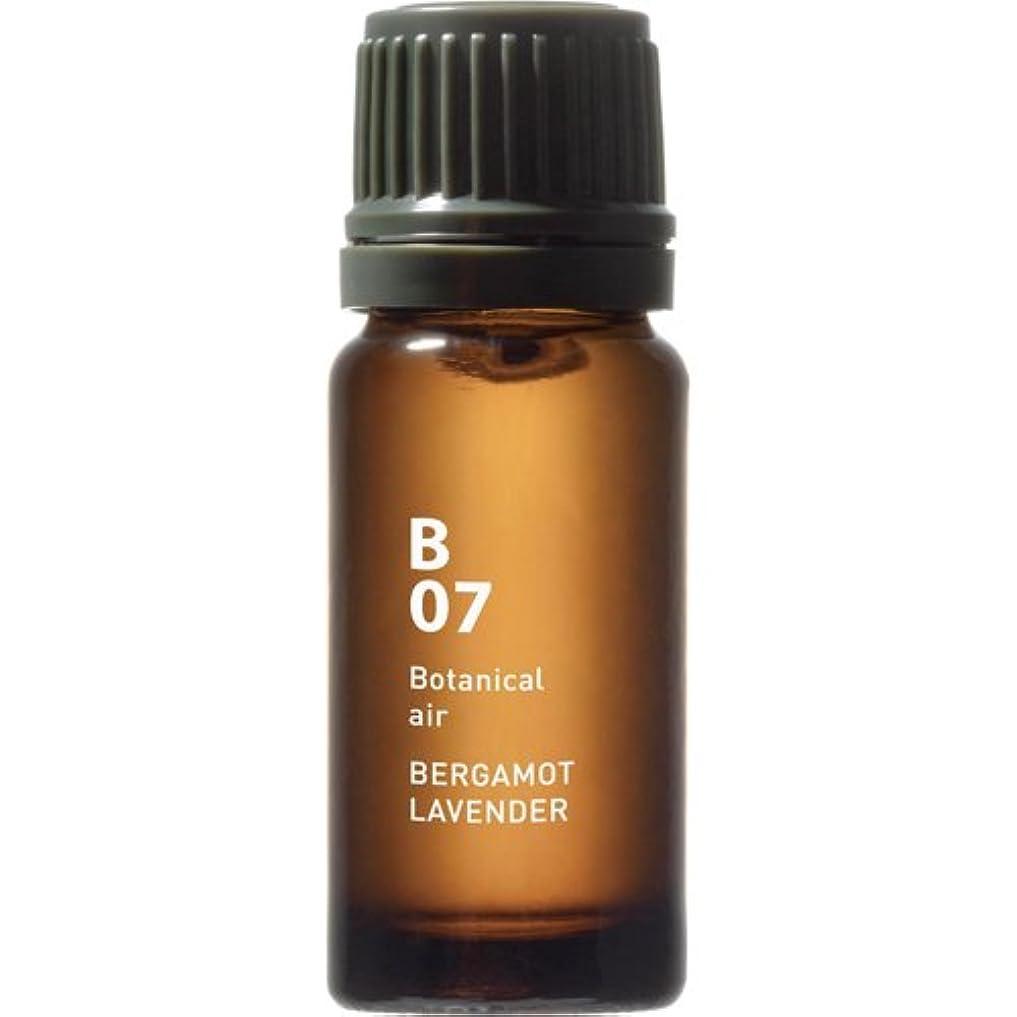 ドレインどのくらいの頻度で岸B07 ベルガモットラベンダー Botanical air(ボタニカルエアー) 10ml