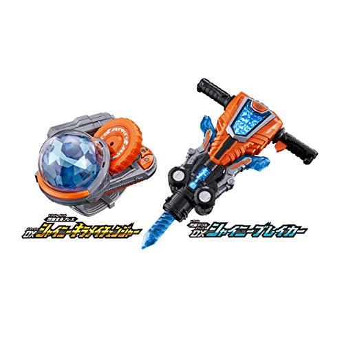 魔進戦隊キラメイジャー キラメイシルバー完全なりきりセットDXシャイニーキラメイチェンジャー&シャイニーブレイカー