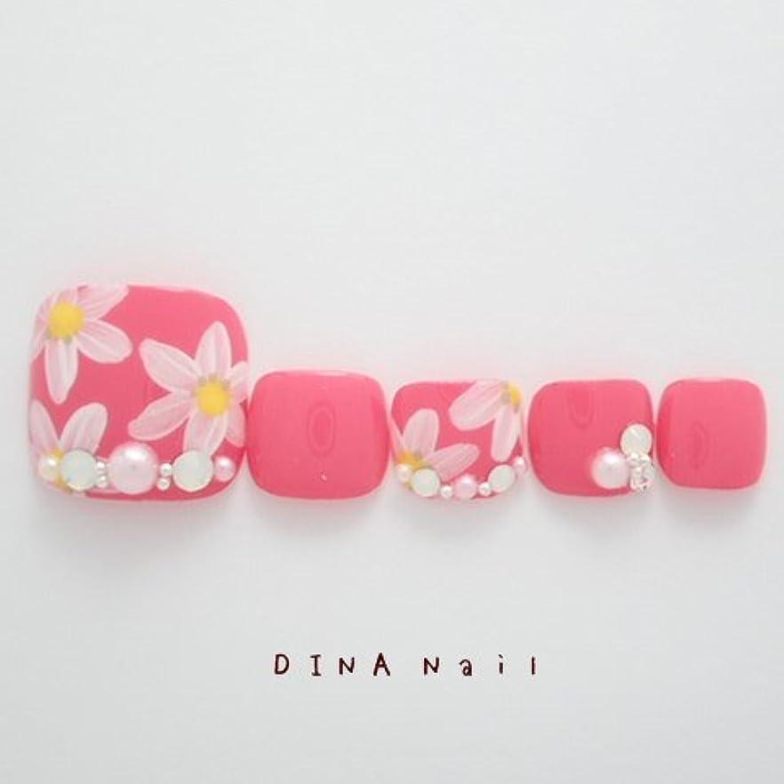 ニンニクピアノ絞るDINAネイル チェリーピンクベース花柄 ぺディキュアS(25678番) ネイルチップ