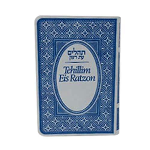 Tehillim Eis Ratzon Mini, Flexible Leatherette Cover