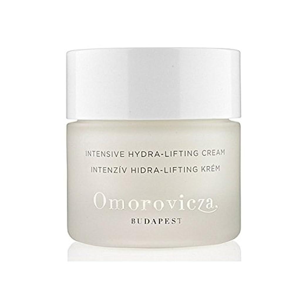 ビバ売り手申し立て集中的なヒドラリフティングクリーム50 x4 - Omorovicza Intensive Hydra-Lifting Cream 50Ml (Pack of 4) [並行輸入品]