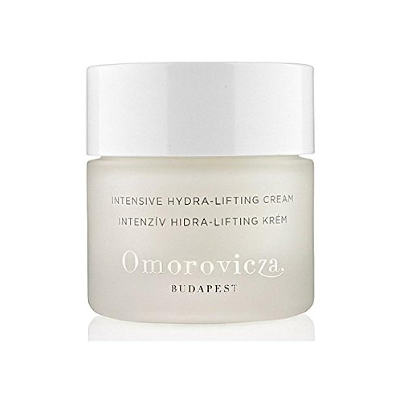 画家忌み嫌うチューブ集中的なヒドラリフティングクリーム50 x4 - Omorovicza Intensive Hydra-Lifting Cream 50Ml (Pack of 4) [並行輸入品]