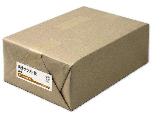 クラフト紙<75.5kg>茶色 A3 2000枚