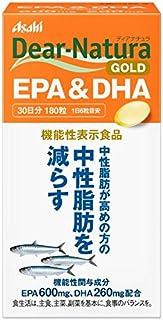ディアナチュラゴールド EPA&DHA 180粒 (30日分) [機能性表示食品]