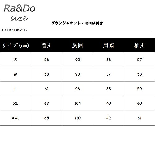 『Ra&Do ダウンジャケット レディース 軽量 防風 防寒 ダウン コート ライトダウン 収納袋付き R080 (S (帽)カーキ)』の7枚目の画像