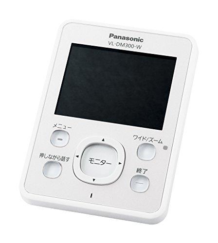 Panasonic 増設用ワイヤレスモニター子機 ホワイト VL-DM300-W